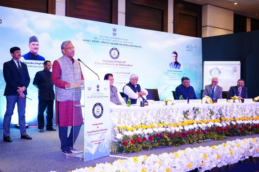 Shri Trivendra Singh Rawat, Hon'ble Chief Minister of Uttarakhand addressing the gathering
