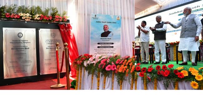 Hon'ble Prime Minister Shri Narendra Modi digitally inaugurating the new office complex of ITAT, Bangalore Benches from Kalaburagi, Karnataka